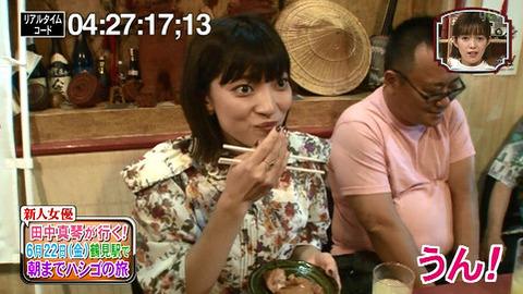 笑ってこらえて田中真琴4