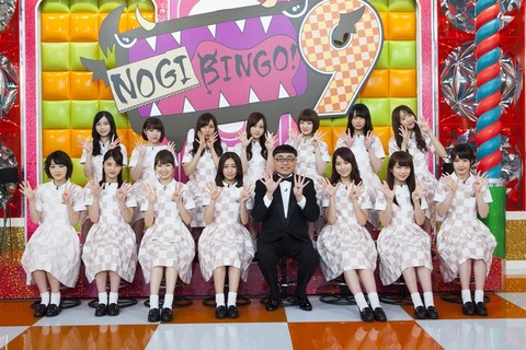 news_header_nogibingo9_main