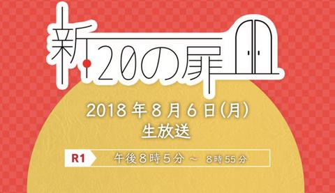 スクリーンショット 2018-07-05 3.26.50