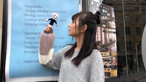 【乃木坂46】北野日奈子、エジソン?と共演!!!!
