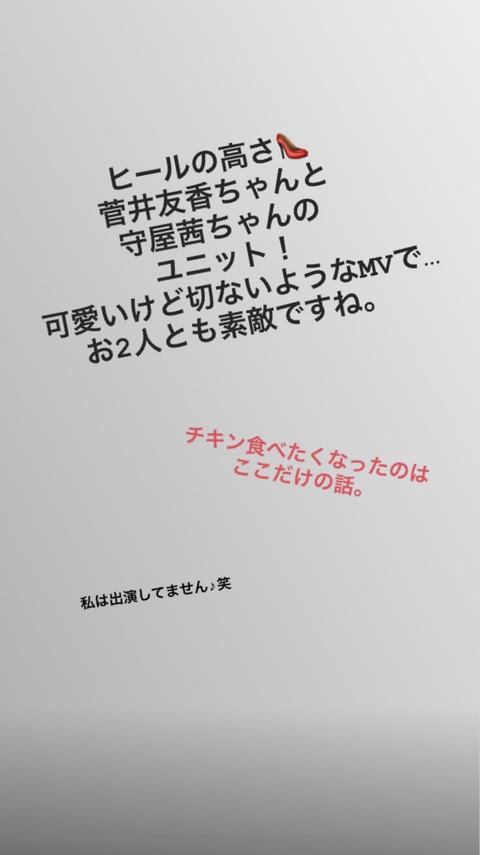 スクリーンショット 2019-02-17 22.46.25