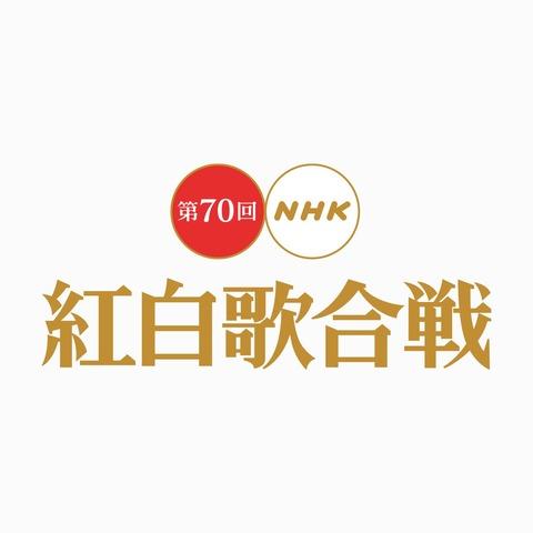 乃木坂46 今年も『紅白歌合戦』出場が決定!!!キタ━━━━(゚∀゚)━━━━!!!