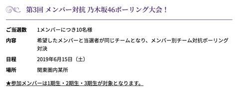 スクリーンショット 2019-06-15 16.55.42
