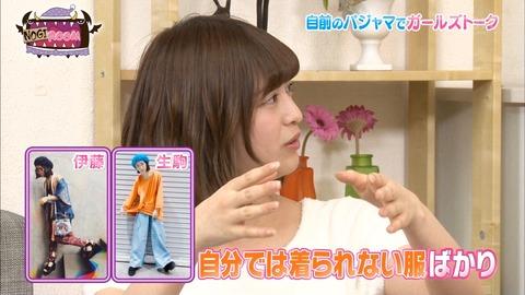 【乃木坂46】生駒ちゃんが着ている私服のセンスが奇抜すぎるwwwww【NOGIBINGO!8】