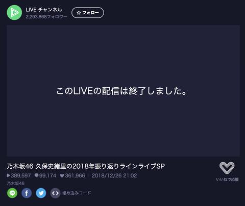 スクリーンショット 2018-12-26 21.56.55 1