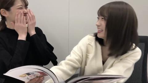 【乃木坂46】松村沙友理、生田絵梨花の写真集を見て顔真っ赤で可愛すぎるwwwwww
