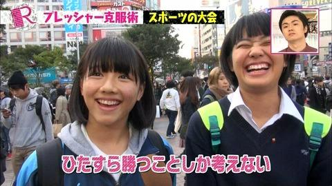 【欅坂46】可愛い!ひらがな2期生 渡邉美穂が素人時代『Rの法則』の街頭インタビューに出演していた件wwwww