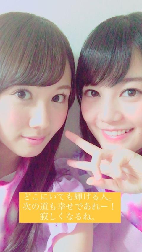 これは泣ける・・・乃木坂46卒業生メンバーが生田絵梨花との秘蔵写真を公開・・・