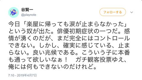 スクリーンショット 2019-04-09 16.19.26
