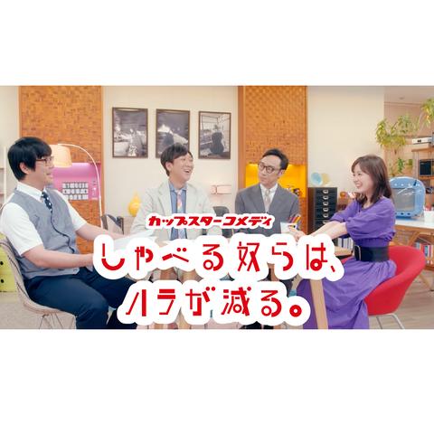 news_210813_1