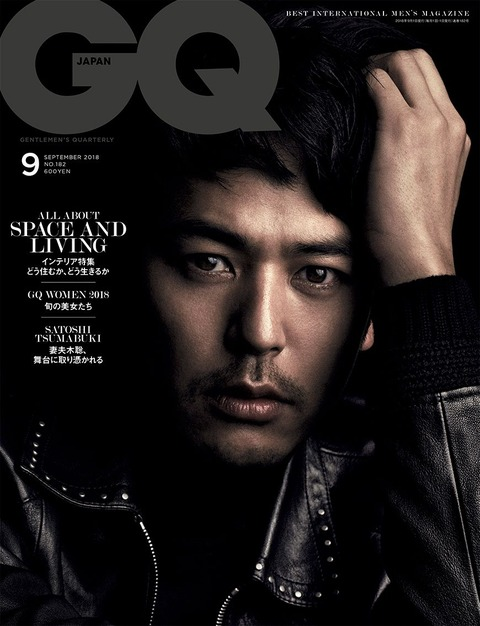 01_GQ_182_cover