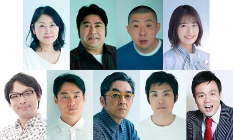 minagawasensei_cast (1)