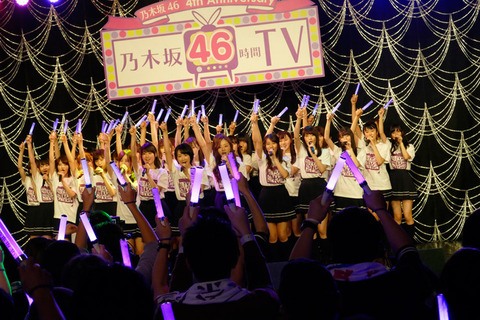 news_header_145611104246tv_14
