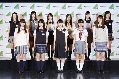 Keyikazaka46-Umumkan-Anggota-Baru-Hiragana-Keyaki-1