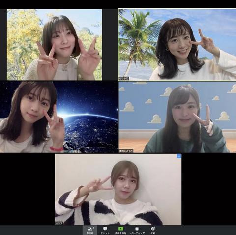 スクリーンショット 2020-04-10 21.16.55