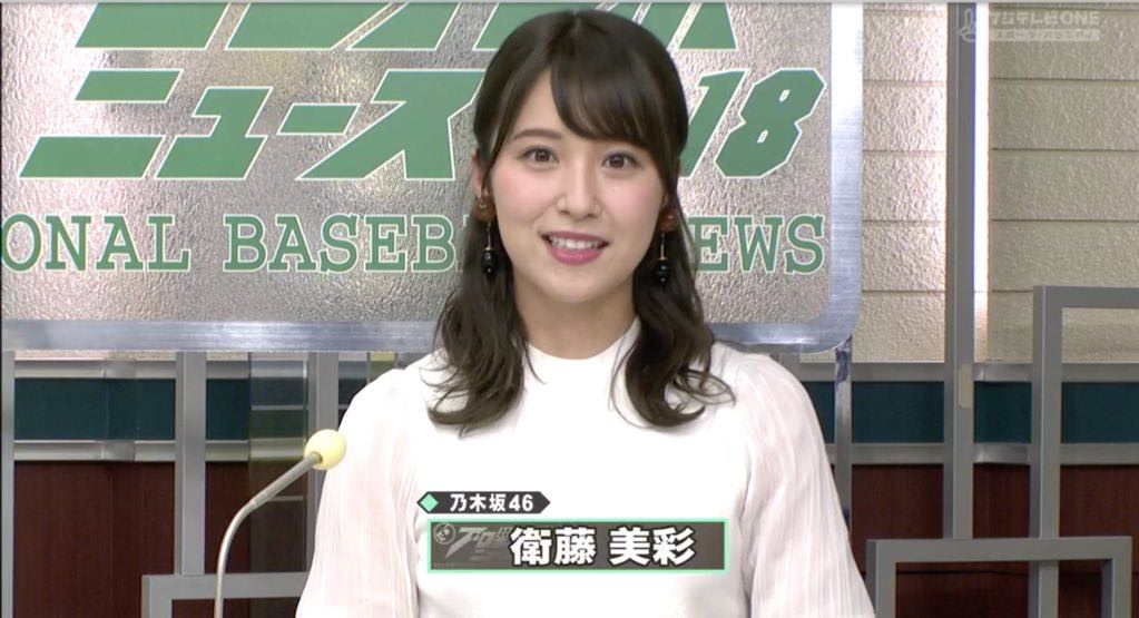 インターネットテレビ局「AbemaTV」が初の新卒キャスター3名を発表 | 株式会社サイバーエージェント