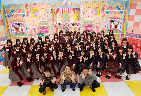news_header_nogikou_sp