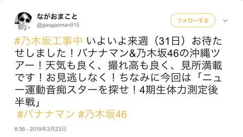 スクリーンショット 2019-03-24 18.34.05