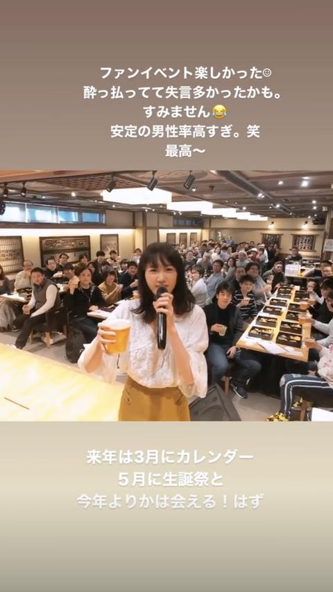 スクリーンショット 2019-12-15 3.08.56