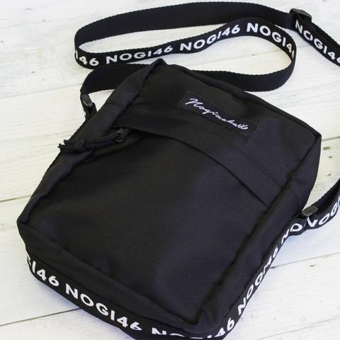 item_bag1