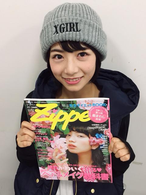 【乃木坂46】北野日奈子が専属モデルを務める『Zipper』が廃刊に・・・