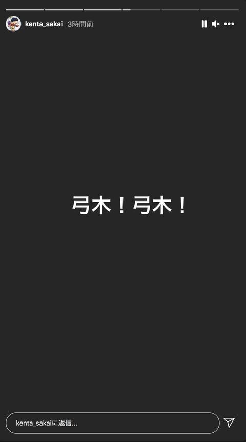 スクリーンショット 2021-02-23 21.02.00