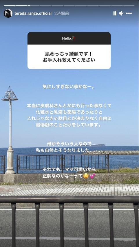 スクリーンショット 2021-09-14 21.33.58