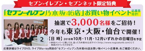 980_event180606