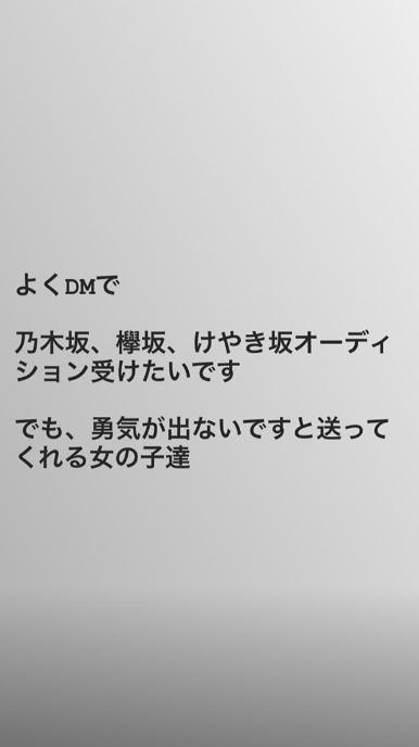 スクリーンショット 2018-06-14 9.59.09