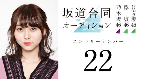 yumikinao22