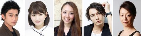 news_header_yakyoku_cast