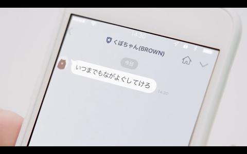 スクリーンショット 2018-08-08 4.23.33