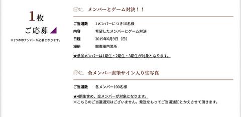 スクリーンショット 2019-06-09 17.29.04