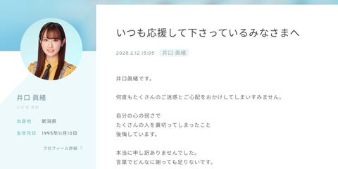 スクリーンショット 2020-02-12 15.55.35