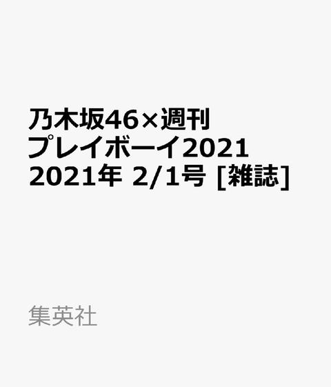 スクリーンショット 2020-12-17 14.37.15