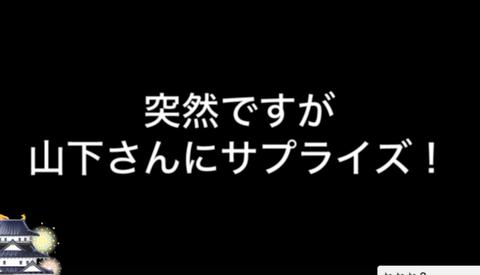 スクリーンショット 2020-01-21 20.38.18