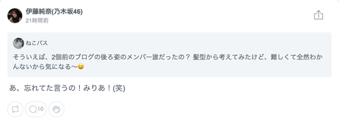 スクリーンショット 2019-01-04 8.33.38