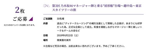 スクリーンショット 2019-06-23 0.43.46