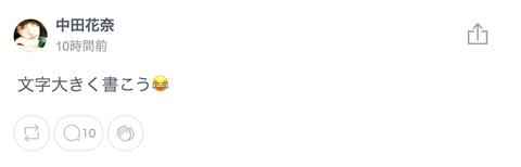 スクリーンショット 2020-06-06 13.05.13