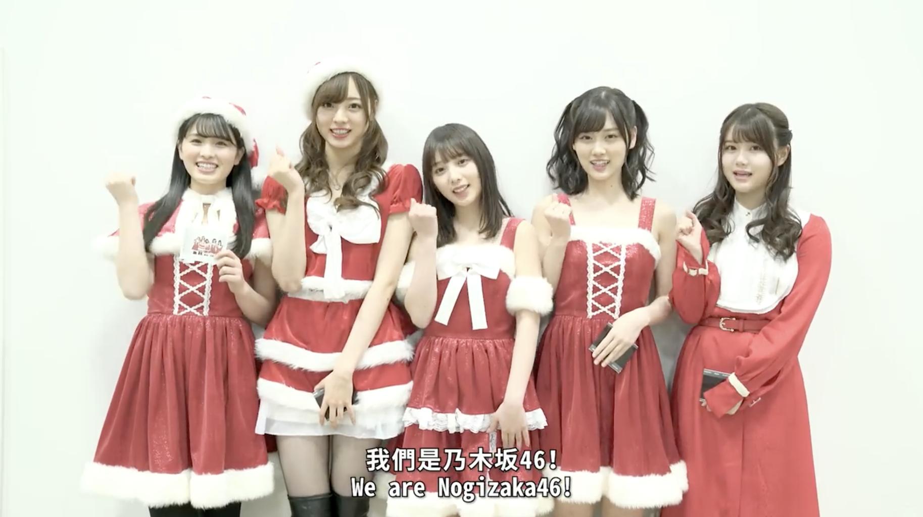どのサンタとクリスマスセックスしたい? 大園、梅澤、与田、山下、りりちん ->画像>6枚