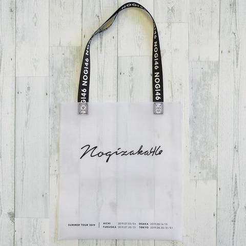 item_bag2