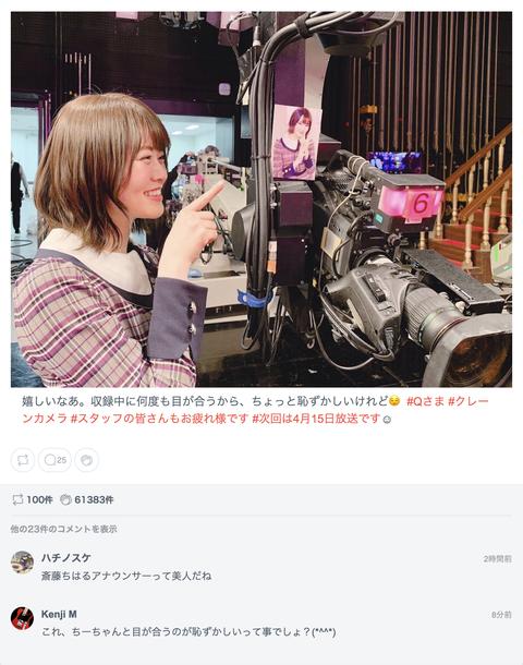 スクリーンショット 2019-04-11 15.04.52