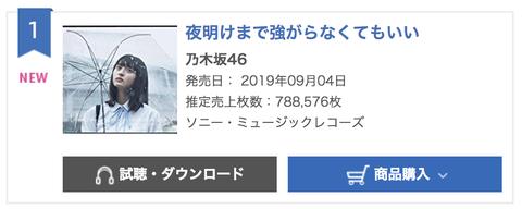 スクリーンショット 2019-09-04 18.17.34