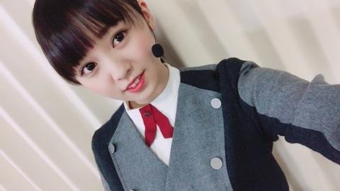 keyakizka46-imaizumiyui