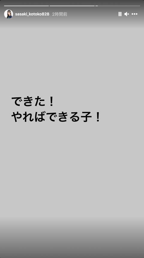 スクリーンショット 2021-02-07 18.05.03