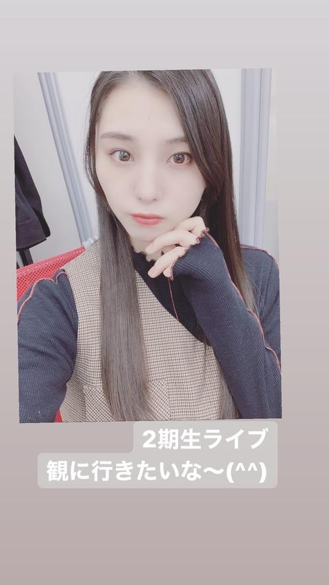 【乃木坂46】泣ける・・・相楽伊織『2期生ライブ』決定にコメントを公開!!!!!!