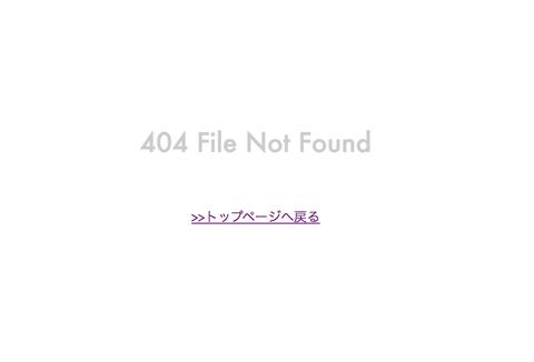 スクリーンショット 2020-01-08 18.16.27