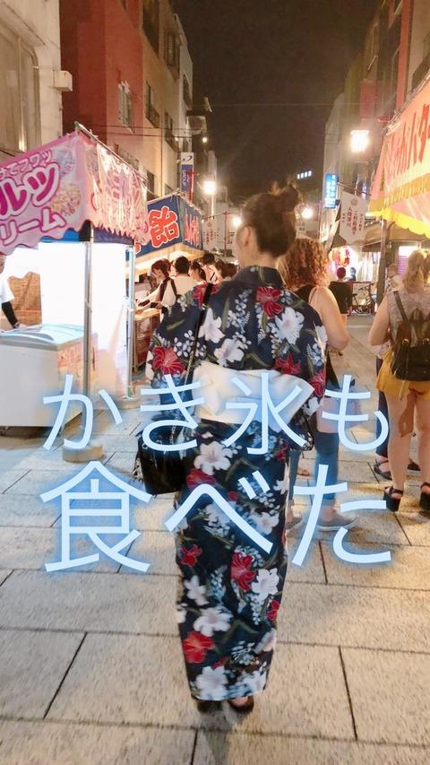 【元乃木坂46】相楽伊織、プライベート夏祭りデートの写真が公開される・・・