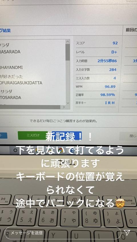 スクリーンショット 2020-05-14 21.08.34