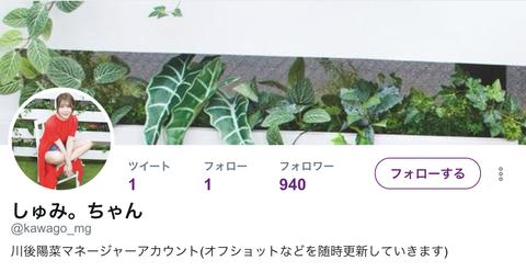 スクリーンショット 2019-06-16 19.33.49